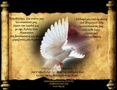 Holly Spirit, Prayers, Love You, Peace, Movie Posters, Te Amo, Je T'aime, Film Poster, Prayer