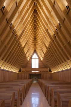 Mei Li Zhou Church, by Tsushima Design Studio / Hangzhou, China