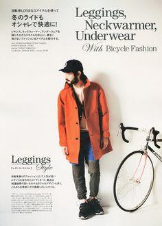 レミ/Remi/メンズモデル・男性モデル/BE NATURAL(ビーナチュラル)/bNmは東京のモデル事務所・モデルエージェンシー