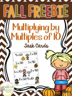 Fall Favorites and a Freebie - The Fabulous Life of an Elementary Teacher by The Primary Peach