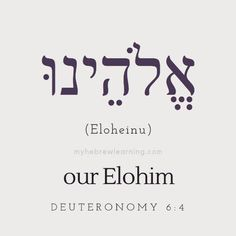 "The Hebrew word for ""day"" is the word ""Yom"". In this article, we will examine the uses of Yom in the Old Testament, a Ancient Hebrew Alphabet, Biblical Hebrew, Hebrew Words, Hebrew Text, Hebrew Tattoo, Messianic Judaism, Learn Hebrew, Word Study, Torah"