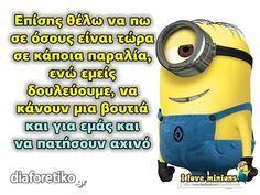 Minions, Jokes, Funny, Fictional Characters, The Minions, Husky Jokes, Memes, Funny Parenting, Fantasy Characters