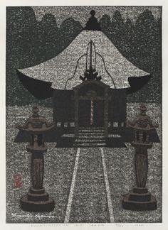 Kiyoshi Saito, Okuno-Hosomichi, Io-ji, I-zaka, 1965