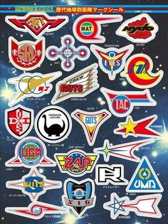 Badges of the various Patrols in the different Ultraman series.
