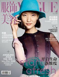 cool Du Juan por Daniel Jackson para Vogue China Fevereiro 2015 [Capa]