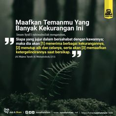 Quotes Sahabat, Mood Quotes, Qoutes, Life Quotes, Islamic Inspirational Quotes, Islamic Quotes, All About Islam, Islamic Teachings, Quotes Indonesia