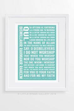 Surah Kafirun Typography Islamic Art Print Bold Colors, Neutral Colors, Colours, Islamic Gifts, Islamic Wall Art, Vintage Shabby Chic, Wall Art Designs, Quran, Giclee Print