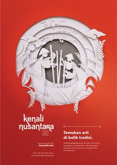 Kenali Nusantara on Behance