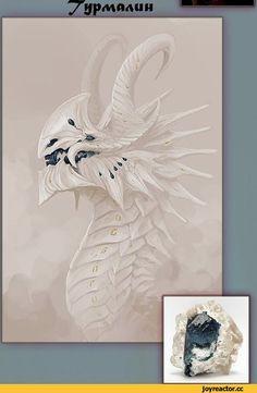 драконы камни - Поиск в Google