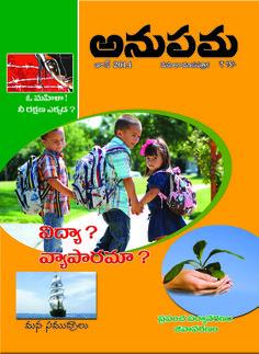 Now Anupama Monthly Magazine is available on ISSUU.com Read Online: http://issuu.com/anupamamagazine Follow US: http://www.anupamatelugu.com/ http://facebook.com/anupamamagazine http://twitter.com/anupamamagazine http://pinterest.com/anupamamagazine http://youtube.com/anupamamagazine