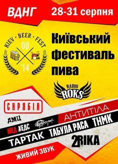 україна євробачення 2013