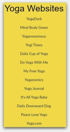 A quick introduction to workout routines, providing examples for beginners, intermediates and advanced exercisers. #YogaInspiration