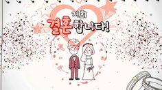 [모바일청첩장]조현배+최인영님