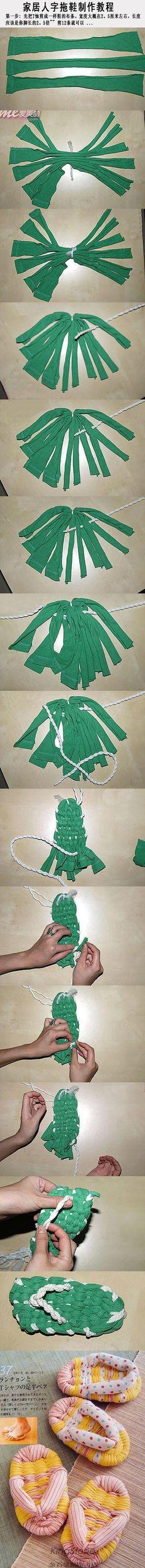 家具人字拖。из футболок (flip flops out of fabric & rope)