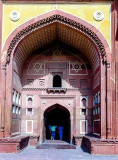 entrada do Jahangiri Palace