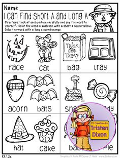 October Halloween First Grade NO PREP Math and Literacy Packet - Common Core Aligned!