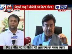 India News: Why Shatrughan Sinha turning against his own party?