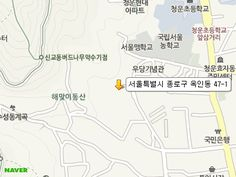 황학정 - 서울에 있던 5대 궁터 중 유일하게 남은 곳