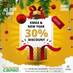 Cargo Services, Xmas, Christmas Ornaments, Holiday Decor, Free, Christmas, Christmas Jewelry, Navidad, Noel