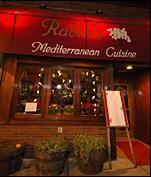 Rabia's in Boston, MA - Nice little authentic Italian restaurant.