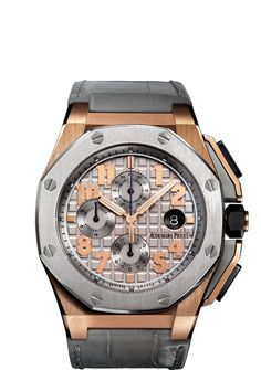 """Lebron James x Audemar Piguet   $51,500   """"The world renowned luxury watch brand Audemar Piguet team up with basketball superstar, Lebron James to design a limited edition watch called the Royal Oak Offshore Chronograph. Sitting at a cool $51,500, this timepiece is a true investment and with only 600 units made, it's a true collectors item.""""  http://www.audemarspiguet.com/en/ambassadors/lebron-james"""