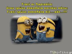 Best collections of Despicable me minions quotes and funny sayings. and I hope you gonna like it. These funny minions gonna make your day special. Best Friend Quotes, Your Best Friend, Best Friends, Friends Forever, Quote Friends, Sisters Forever, Special Friends, Crazy Friends, Humor Minion