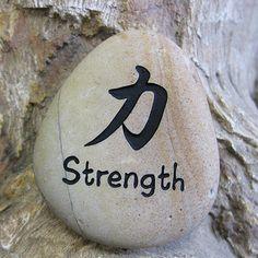 Engraved Stones Beach Pebble Kanji - Strength