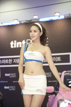 Choi Byeol Ha