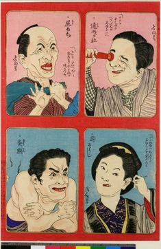 Hilarious taxonomy of Japanese facial expressions from the 19th century | Dangerous Minds