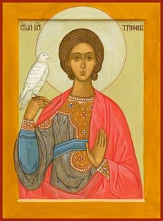 St. Tryphon Russian Orthodox icon Russian Orthodox, Orthodox Icons, Princess Zelda, Disney Princess, Sacred Art, Religious Art, Dear Friend, Christianity, Disney Characters