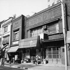 千代田区神田神保町~その三、一ツ橋 - 東京 DOWNTOWN STREET 1980's