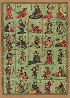 """Hokusai 1760-1849, cartoon series fragment. """"Women in various occupations and social stations."""" National Anthropological Archives, SIRIS"""