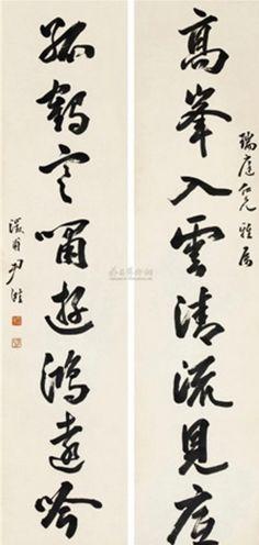 Yin Jun (b1974, Deyang, Sichuan Province, China; youngest brother of Yin Kun (b1969) | PIN made by RomANikki