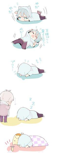 Tamaki why are you so precious Anime Oc, Anime Guys, Kuroko, Kawaii Potato, Kirishima Eijirou, Love Games, Kawaii Drawings, Cute Photos, Cute Love