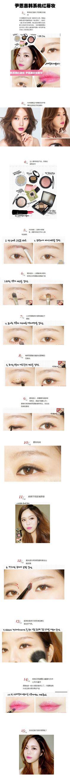 Korean makeup look