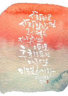 곽진언 노래 탐방중 4 '후회' : 네이버 블로그