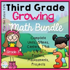 This third grade math growing bundle contains all the third grade math products I have in my store. It includes complete units, games, task cards, math centers, test prep, summer review packets, projects, and more! All activities are aligned to the third grade Common Core State Standards.All the third grade resources I create in the future will be added to this bundle and you will be able to download them at no additional cost. 21 resources included!Here is whats included: (Click on each…