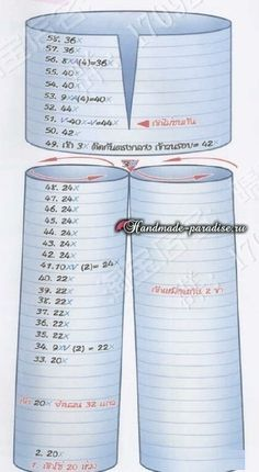 Вязаная одежда для мальчиков амигуруми (10)