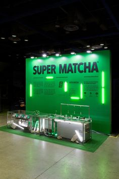 Exhibition Booth Design, Exhibition Display, Exhibition Space, Recording Studio Design, Window Display Design, Creative Studio, Retail Design, Matcha Cafe, Dinner Ware