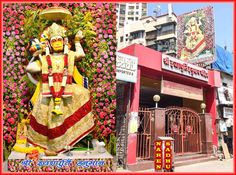 "Shree Icchapurti Hanuman Mandir is located at Malad (W) area of Mumbai in the Indian state of Maharashtra. The temple is situated in the vicinity of Inorbit Mall, Mindspace and Goregaon Sports Club at Link Road, Malad West, Mumbai. Since the temple is built, the number of devotees coming to the temple is rising every coming day. Wishes of people come true who visits the temple with full faith. Ever increasing the number of devotees visiting the temple itself proves the name ""Icchapurti""."