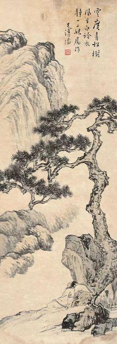 最後的王族,真正的文人畫家——溥儒作品集 - 壹讀