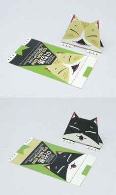 Papertoy Business Card - Nice Paper Toys