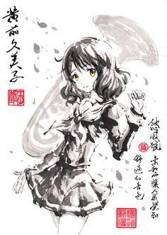 Kumiko · Hibike Euphonium!