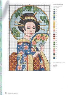 Geisha  (more on page)