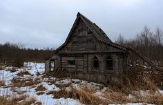 В поисках зимы, часть 1, Вологда-Шола-Белозерск