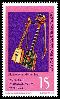 Music Stamps. Germany