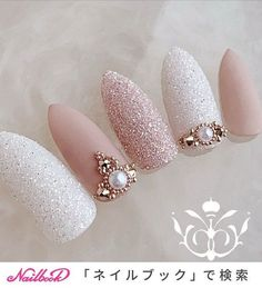 the most beautiful and comfortable coffin nail designs 2019 10 ~ . - Edeline Ca. , the most beautiful and comfortable coffin nail designs 2019 10 ~ . Cute Acrylic Nails, Cute Nails, Pretty Nails, My Nails, Glitter Nails, Holographic Glitter, Perfect Nails, Gorgeous Nails, Bride Nails
