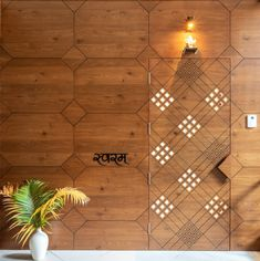 Main door design entrance modern jali ideas for 2019 Door Design Interior, Foyer Design, Gate Design, Ceiling Design, Home Interior, Bedroom Door Design, Flat Interior, Modern Wooden Doors, Modern Front Door