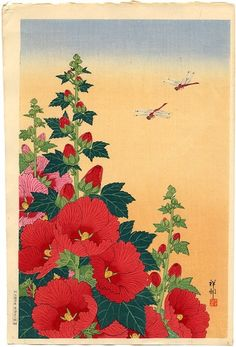 Ohara Shoson (Japanese, 1877-1945). Flowering Red Hollyhocks and Two Dragonflies. Japanese Woodblock Print.