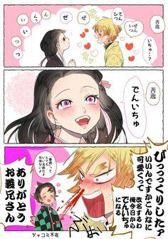 Imágenes random de Kimetsu no Yaiba - Zenitsu x Nezuko - Wattpad Demon Slayer, Slayer Anime, Beautiful Anime Girl, Anime Love, Madoka Magica Sayaka, Shingeki No Bahamut, Anime Group, Demon Hunter, How To Make Comics